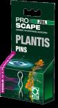 jbl-proscape-plantis.png