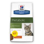 12960-Packshot-PD-Metabolic-Feline-228x228px.jpg