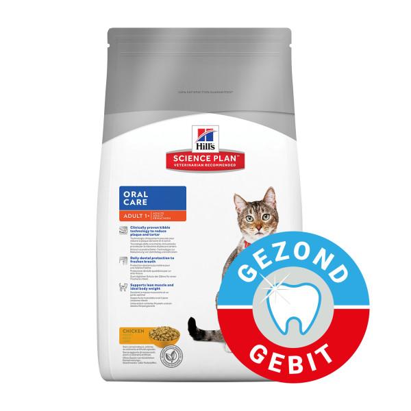 Hill's Science Plan kattenvoer Adult Oral Care 1,5 kg